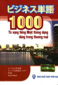 1000-tu-vung-tieng-nhat