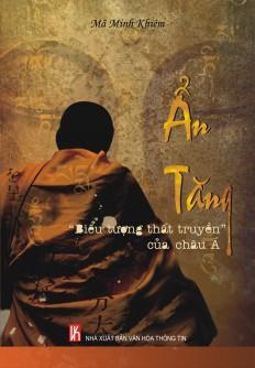 an_tang_-_bia_1