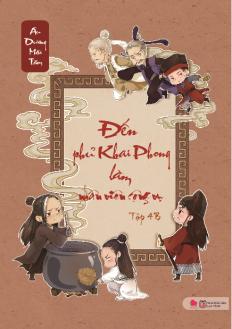bia_1_den_phu_kp_lam_nhan_vien_cong_vu