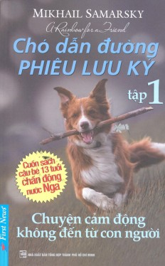 cho-dan-duong-phieu-luu-ky_1