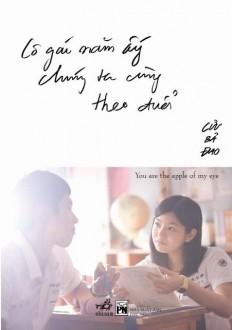 co_gai_chung_ta_cung_theo_duoi