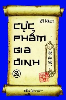 cuc_pham_gia_dinh