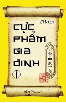 cuc_pham_gia_dinh_1