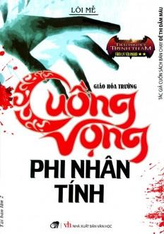 cuong-vong-phi-nhan-tinh