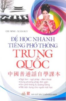 de-hoc-nhanh-tiengpho-thong-trung-quoc