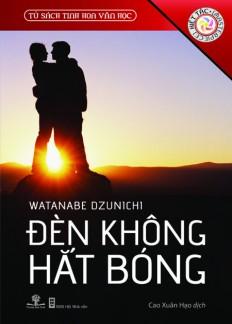den_khong_hac_bong