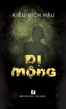 di-mong_2