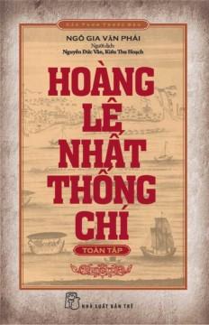hoang-le-nhat-thong-chi_2