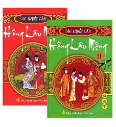 hong-lau-mong