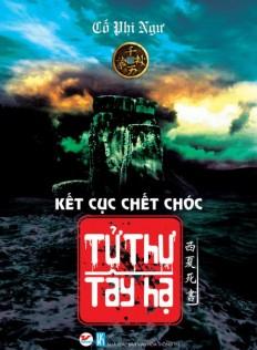 ket-cuc-chet-choc_1