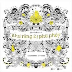 khu-rung