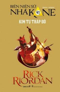 kim_tu_thap_do