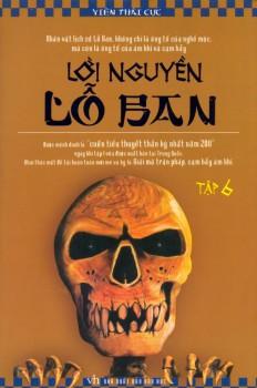 loi_nguyen_lo_ban_6