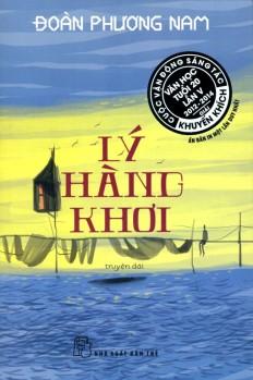 ly-hang-khoi