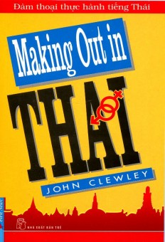 making-out-in-thai