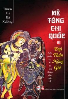 me-tong-chi-quoc-3-dai-than-nong-gia