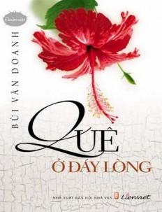 que-o-day-song