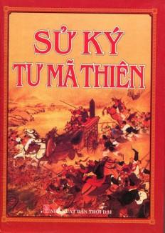 su-ki-tu-ma-thien_1
