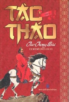 tao-thao-2