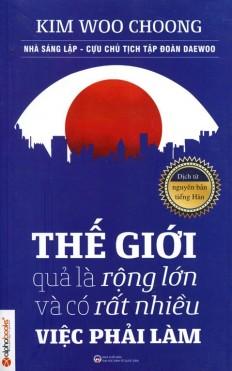 the-gioi-qua-la-rong-lon