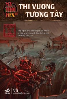 thi-vuong-tuong-tay_1