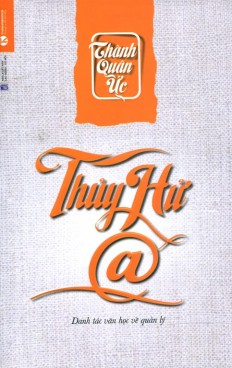 thuy-hu-__1_1 (1)
