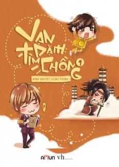 tim-chong-1