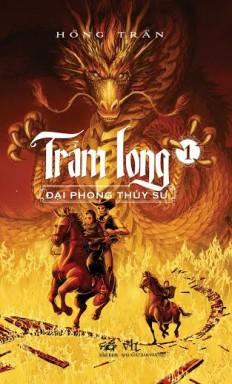 tram-long