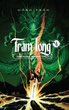 tram_long_4