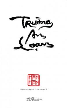 truong_an_loan_1