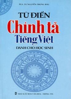 tu-dien-chinh-ta-tieng-viet-danh-cho-hoc-sinh_1