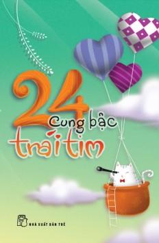 24-cung-bac-trai-tim