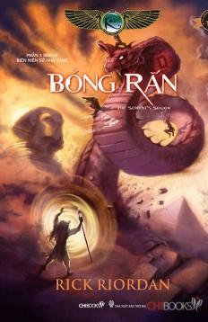 bong-ran