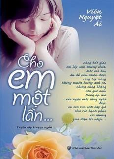 cho-em-mot-lan-1