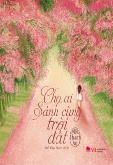cho_ai_s_nh_c_ng_tr_i_t_m_c_thanh_v__3