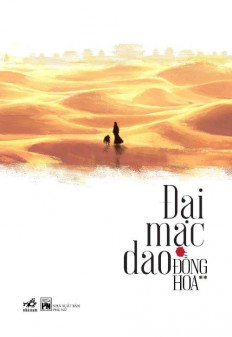 dai-mac-dao