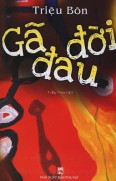 ga-dau-doi