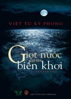 giot_nuoc_giua_bien_khoi