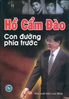 h_c_m_o_-_con_ng_ph_a_tr_c