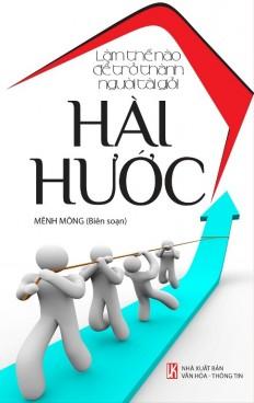 hai_huoc