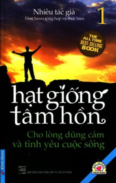 hat-giong-tam-hon-1