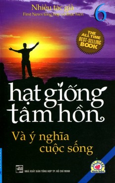 hat-giong-tam-hon-6
