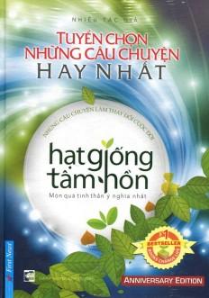 hat_giong_tam_hon