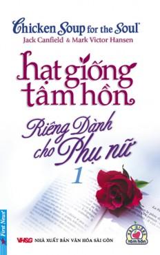 hgth_-_ri_ng_d_nh_cho_ph_n_1