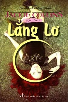lang-lo