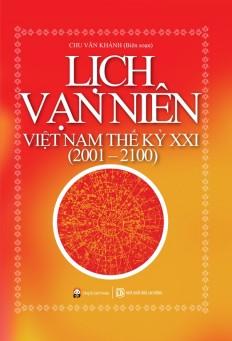 lich_van_nien-bia_cung