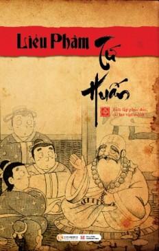 lieu-pham-tu-huan