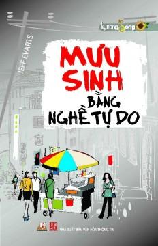 muu-sinh-bang-nghe-tu-do