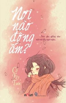 noi_nao_dong_am1