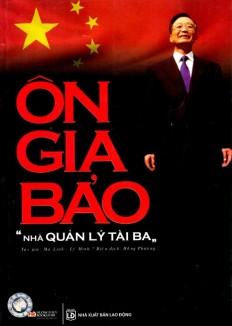 on_gia_bao